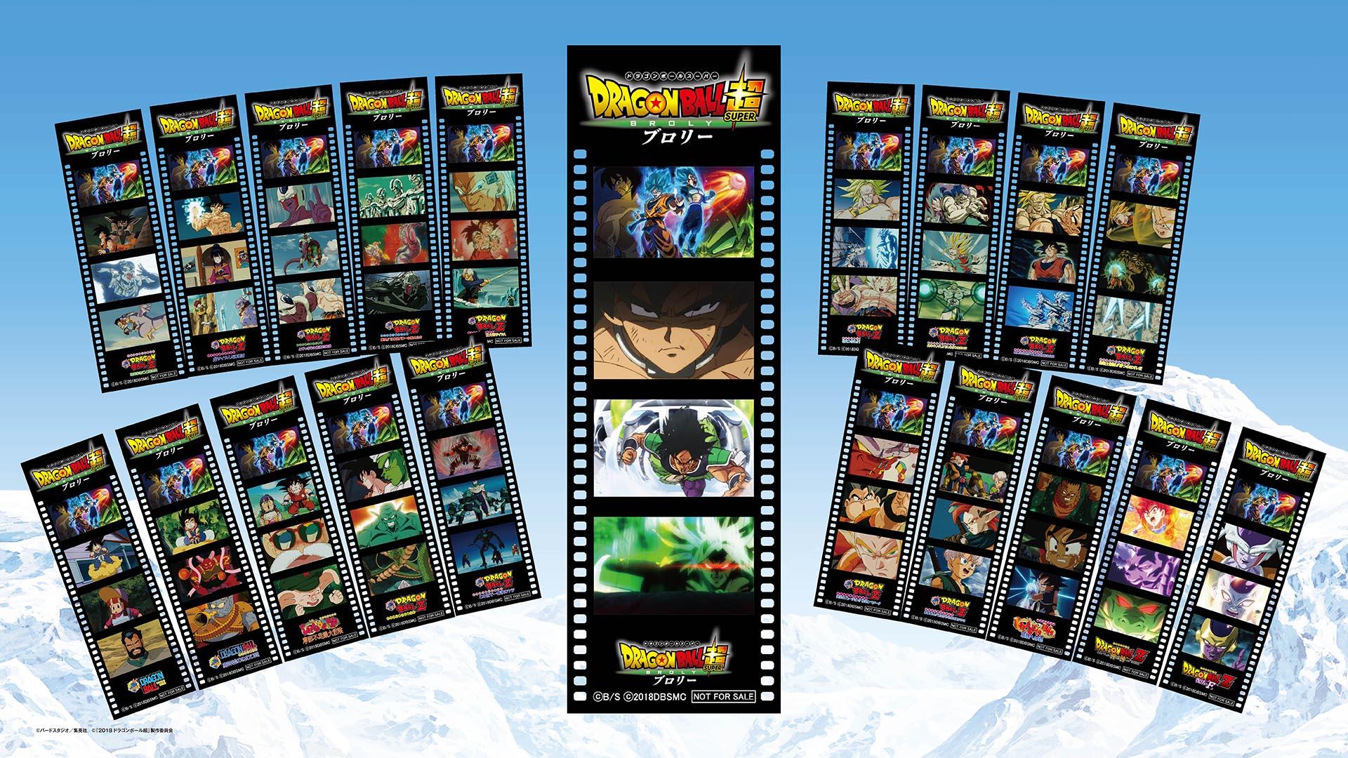 来場者特典情報一覧 舞鶴八千代館 3スクリーンで話題の映画を上映
